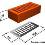 Размер стандартного красного кирпича