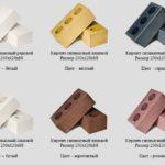 Виды и размеры силикатного кирпича